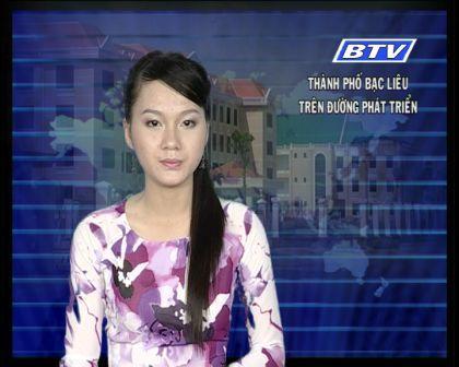 Thành phố Bạc Liêu 26/12/2011