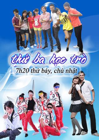 Phim Việt Nam: Thứ ba học trò