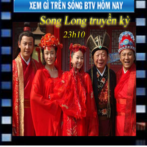 Phim Trung Quốc: Song Long truyền kỳ