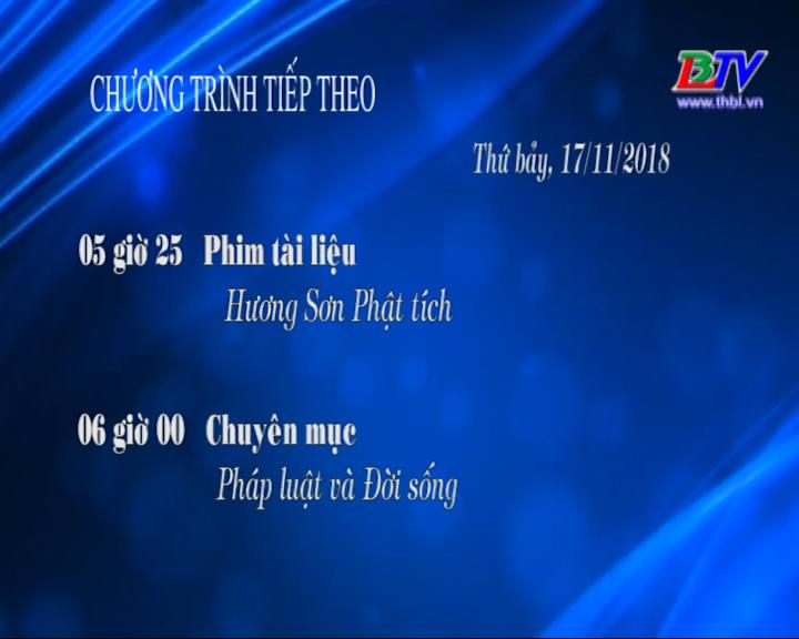 Chương trình ngày 17/11/2018