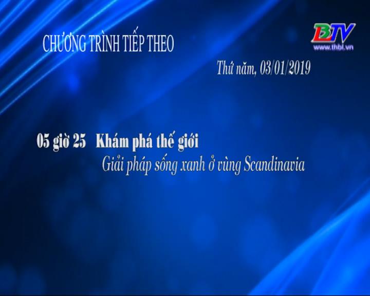 Chương trình ngày 03/01/2019
