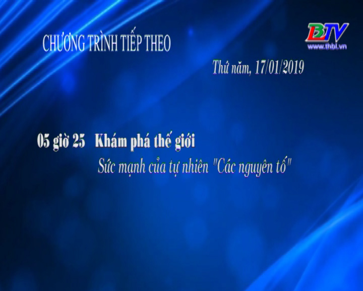 Chương trình ngày 17/01/2019