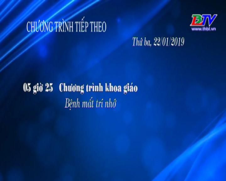 Chương trình ngày 22/01/2019