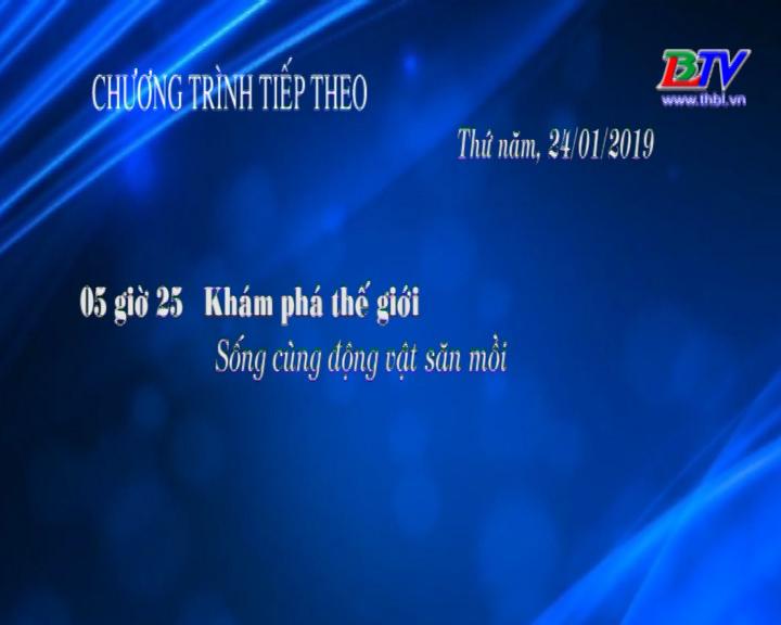 Chương trình ngày 24/01/2019