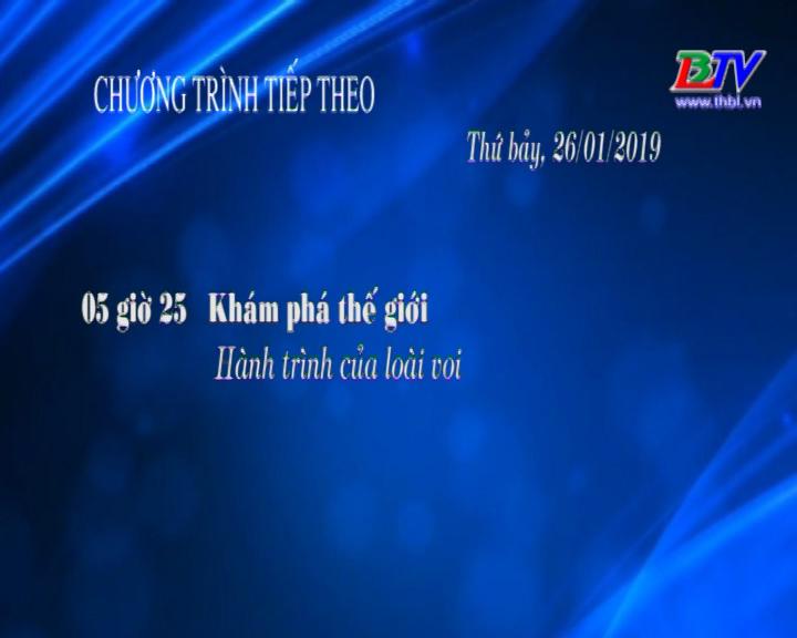 Chương trình ngày 26/01/2019