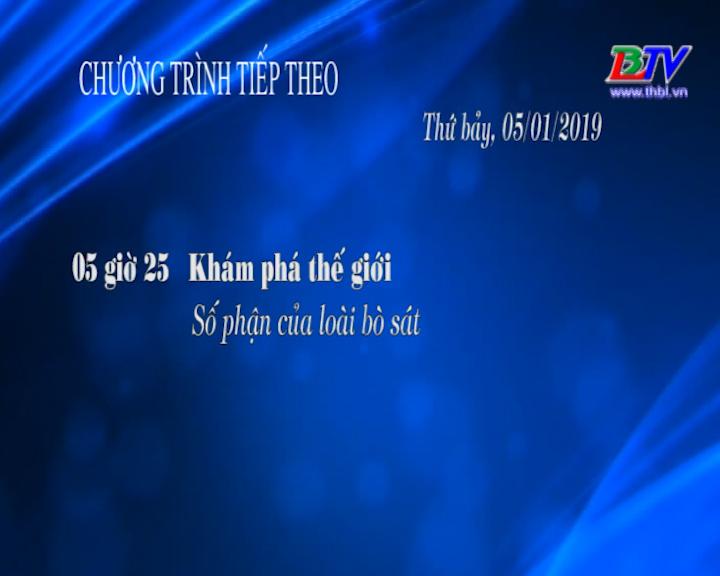 Chương trình ngày 05/01/2019