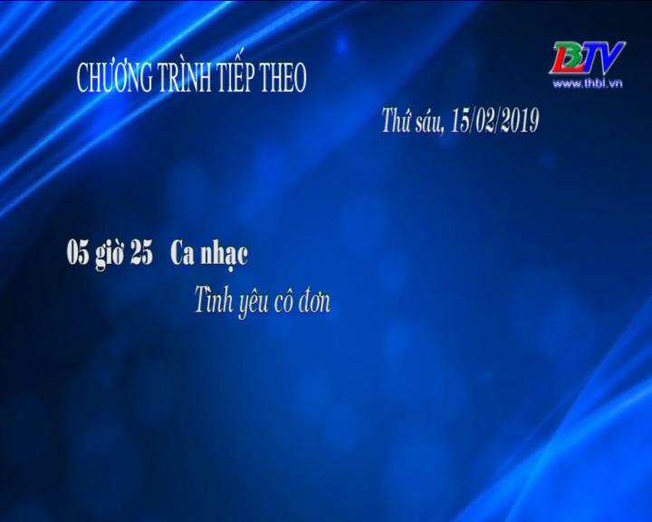 Chương trình ngày 15/02/2019