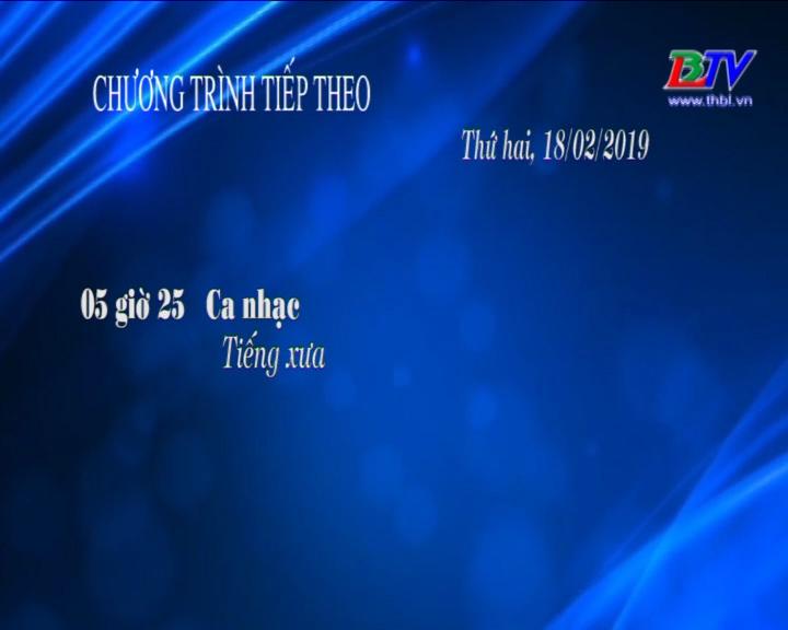 Chương trình ngày 18/02/2019