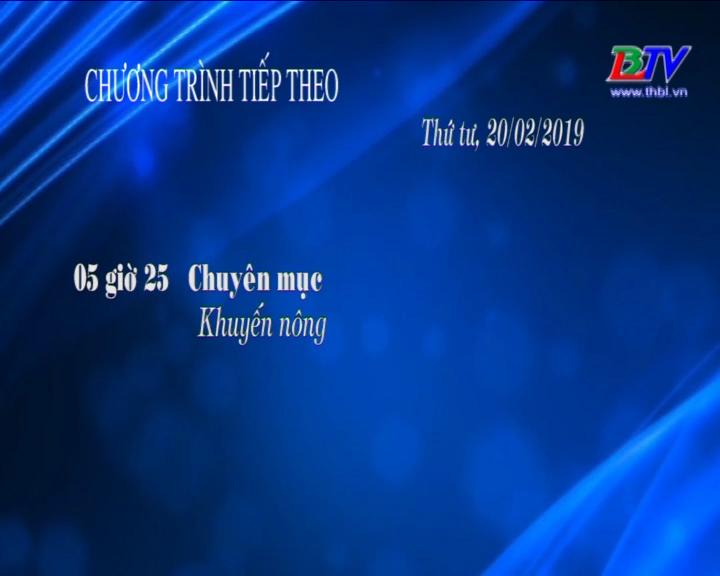 Chương trình ngày 20/02/2019