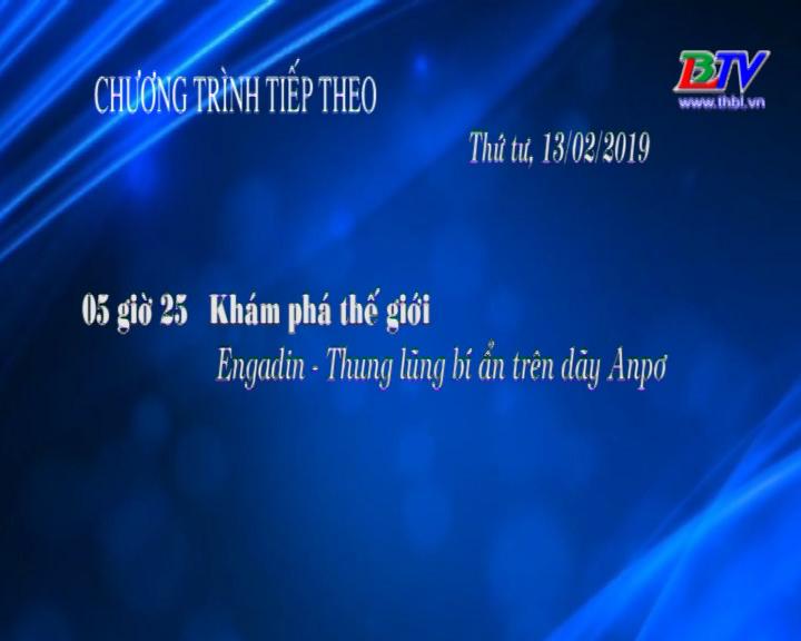 Chương trình ngày 13/02/2019