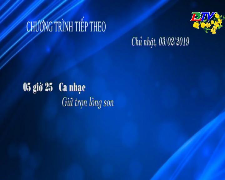 Chương trình ngày 03/02/2019