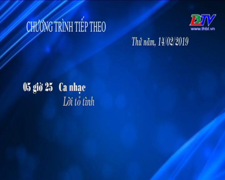 Chương trình ngày 14/02/2019