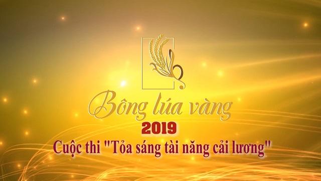 Bông lúa vàng 2019 – Sơ tuyển Vòng thi Gieo hạt