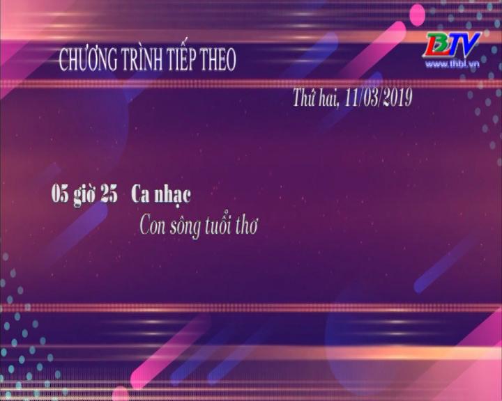 Chương trình ngày 11/03/2019