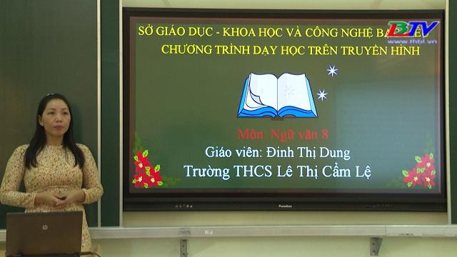Ngữ văn 8 – Văn bản: Nước Đại Việt ta – 16/6/2020